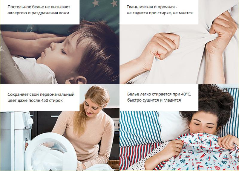 качетсвенное постельное белье
